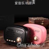 便攜充電重低音無線藍芽音箱重低音收音機插卡手機復古迷你小音響早秋促銷