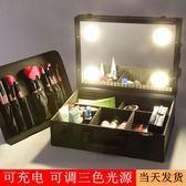 化妝箱 專業手提大容量充電帶燈鏡子三色調光多層化妝師跟妝工具箱