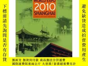 二手書博民逛書店159年的沈澱——世博會中國檔案罕見The WORLD EXPO 2010 SHANGHAI CHINA S 15