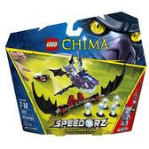 【LEGO 樂高 積木】LT-70137 神獸傳奇 Chima 蝙蝠攻擊