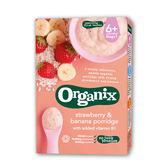 英國Organix  有機鮮果米糊~香蕉草莓120G(六個月)