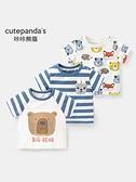 男童T恤 嬰兒衣服男童短袖T恤夏裝兒童3寶寶幼兒女小童1歲半袖上衣Y5911【快速出貨】
