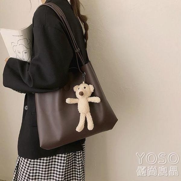 托特包 韓版時尚簡約大容量包包女新款托特包百搭學生斜挎單肩水桶包 快速出貨