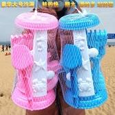 寶寶去海邊玩沙子鏟挖沙玩具套裝兒童游樂場