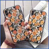 蘋果 XR XS i8 Plus XS MAX iX i7 Plus 文藝復古 花朵 手機殼 全包邊 軟殼 可掛繩 保護殼