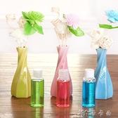室內無火香薰精油香水瓶套裝檀香熏香家用衛生間廁所除臭臥室房間 卡卡西