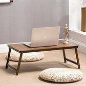 電腦桌 簡易電腦坐桌床上用筆記本懶人桌摺疊宿舍迷你學習臥室楠竹小書桌 果果輕時尚igo