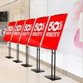 kt板展架立式海報架廣告架子立牌支架易拉寶廣告牌展示架落地制作igo      易家樂