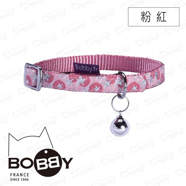 法國《BOBBY》喝采貓圈 貓咪項圈 喵星人專用 安全防勒扣環