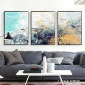 油畫 抽象藝術客廳裝飾畫沙發背景油畫現代簡約風格三聯畫創意北歐牆畫 NMS 1995生活雜貨