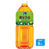 悅氏茉香綠茶2000ml*8入/箱【愛買】