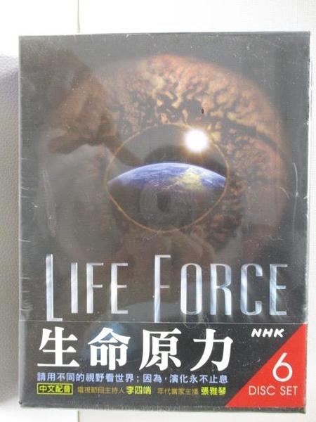 【書寶二手書T9/動植物_ARE】Life Force生命原力_未拆
