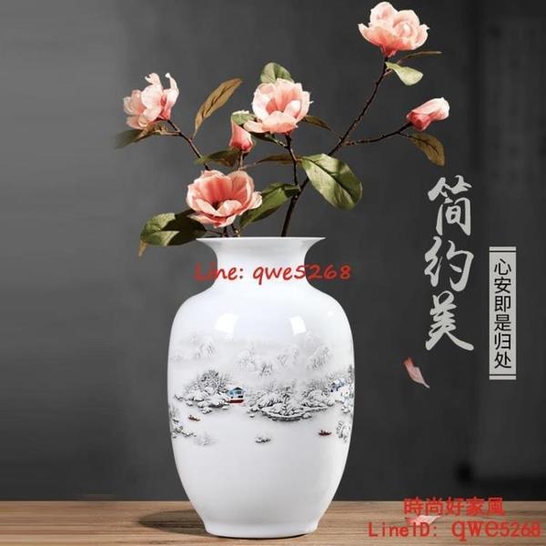 陶瓷器小花瓶擺件客廳插花干花家居中式青花瓷紅裝飾工藝品【時尚好家風】