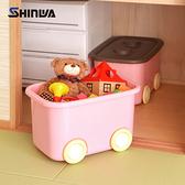 【nicegoods】日製伸和 玩具衣物可疊固定收納箱32L-2入粉紅