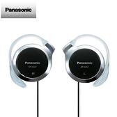 Panasonic 超薄型耳掛式耳機RP-HZ47-K 黑色