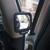 汽車後視鏡汽車后排開門下車觀察鏡后視鏡車內觀后鏡除盲區廣角鏡防撞倒車鏡 歐美韓
