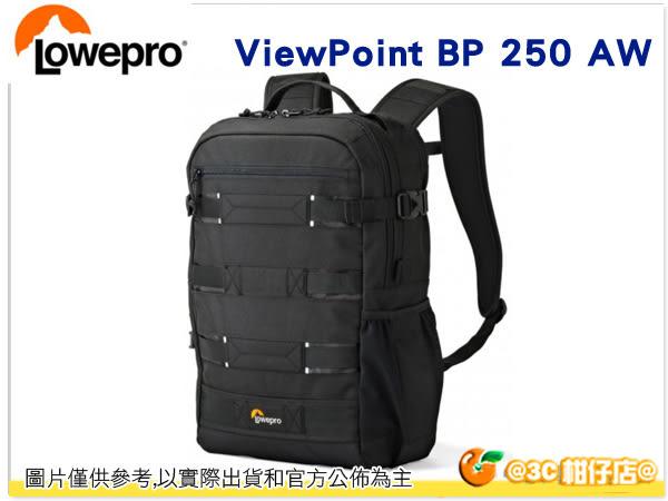 羅普 Lowepro ViewPoint BP 250 AW 觀賞家 後背包 250 AW 公司貨