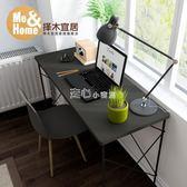 擇木宜居 現代簡約家用台式電腦桌1.2米筆記本辦公桌書桌寫字台    igo 走心小賣場