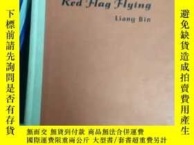 二手書博民逛書店keep罕見the red flag flying(有很多插圖)
