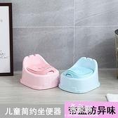 兒童馬桶坐便器廁所尿盆凳子寶寶座便器嬰幼兒尿盆寶寶便攜小馬桶 易家樂