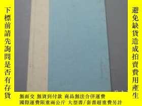 二手書博民逛書店英文原版:Raining罕見SardinesY3597 Enri
