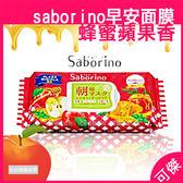早安面膜  BCL SABORINO PLAZA  蜂蜜蘋果香味 紅包裝 28枚入抽取式日本境內限定 24H快速出貨