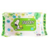 Snoopy 史努比 綠茶香氛柔濕巾(無蓋70抽)【小三美日】