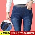 牛仔褲春秋鬆緊腰牛仔褲女韓版學生修身顯瘦大碼胖MM彈力小腳鉛筆褲 寶貝計畫