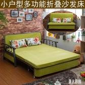 沙發床•可折疊兩用小戶型多功能布藝可拆洗推拉CC4181『麗人雅苑』