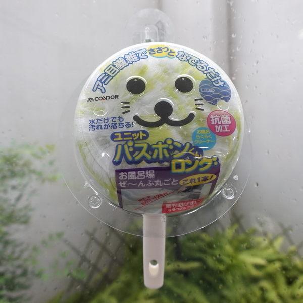 日本山崎 小海豹浴室風呂刷 第二代加長版替換刷頭