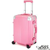 ABS愛貝斯 M3系列 24吋鋁框海關鎖行李箱(櫻花粉)99-051B
