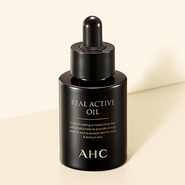 韓國 AHC 全效多功能植物精華油(25ml)【小三美日】A.H.C