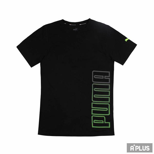 PUMA 男 訓練系列Fade短袖T恤 歐規-52188201