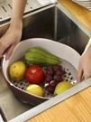 瀝水盆 雙層家用瀝水籃廚房洗菜籃子創意水果盤客廳果盆果籃收納筐洗菜盆 晶彩 99免運