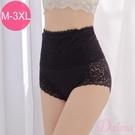 塑褲 3D立體剪裁 (M-3L) 收腹提臀超高腰包臀機能蕾絲束褲 -黑色【Daima黛瑪】