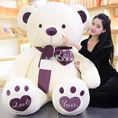 快速出貨 公仔布娃娃毛絨玩具熊大號熊貓玩偶可愛抱枕女生孩生日禮物