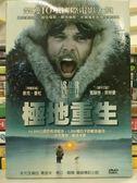 挖寶二手片-H06-011-正版DVD*電影【極地重生】-麥克曼杜*賓赫特貝特曼