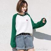 秋季新款拼色寬鬆T恤女韓版長袖打底衫學生插肩袖上衣潮 交換禮物