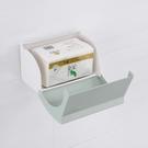 【2個裝】衛生紙盒廁所家用免打孔紙巾盒防水抽紙卷紙盒壁掛式【白嶼家居】