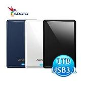 [富廉網]【ADATA】威剛 HV620S 1TB 2.5吋 行動硬碟 藍/黑/白