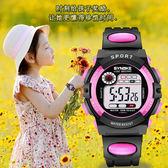兒童手錶男孩學生電子手錶女孩夜光防水可愛小學生6 7 8 9 10歲12 任選1件享8折