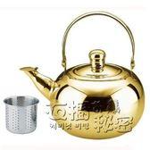 加厚不銹鋼玲瓏泡茶壺煮開水壺過濾網小燒水壺電磁爐煤氣爐適用 衣櫥の秘密