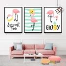 三幅 兒童臥室床頭掛畫房間裝飾畫卡通客廳沙發背景墻畫【聚可愛】