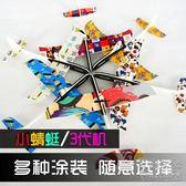兒童泡沫航模耐摔模型電容手拋滑翔機玩具OU1696 『美鞋公社』TW