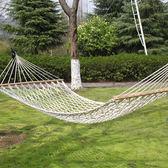 網床吊床戶外成人漁網式網狀野外單人雙人加厚室外野營多功能秋千igo 寶貝計畫