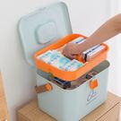 ✭米菈生活館✭【Z78-2】手提家用醫藥箱 藥品 收納盒大容量 便攜 分類 DIY 雙層 雜物 整理 工具