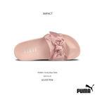 IMPACT PUMA x Fenty Bow Slide Rihanna 粉紅 蕾哈娜款 拖鞋 蝴蝶結 休閒鞋 女鞋 365774 03
