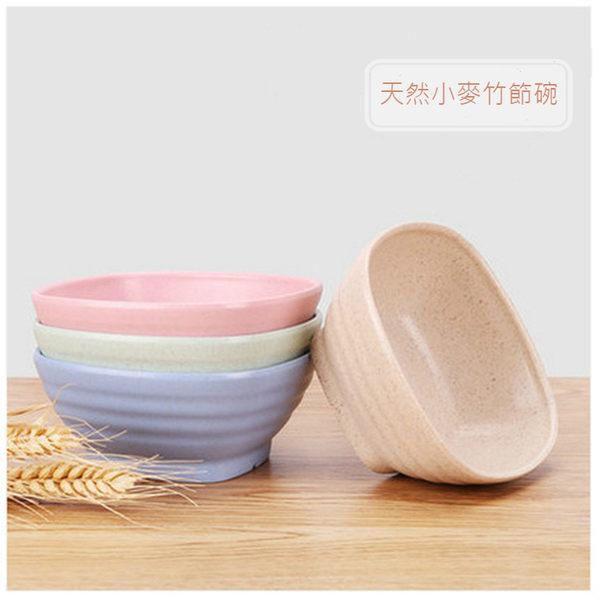百寶閣家庭百貨🌿日式小麥環保兒童碗