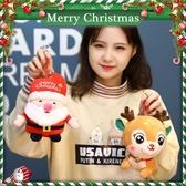 聖誕玩偶 2021新款圣誕老人公仔麋鹿布娃娃玩偶可愛女生生日圣誕節禮物抱枕
