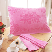 HO KANG 繽紛純棉枕巾-粉紅 2入
